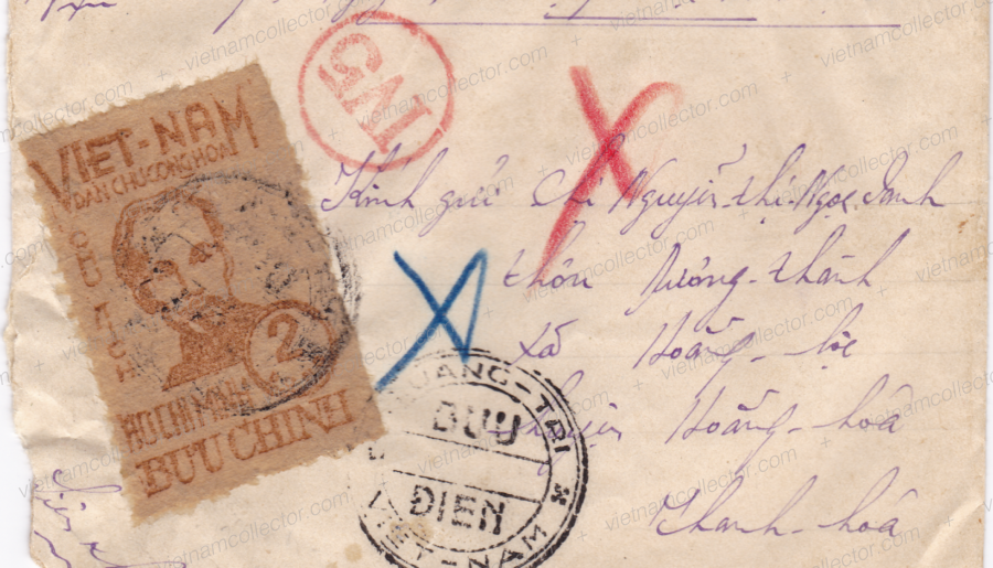 Second Ho Chi Minh Issue 1948/1950