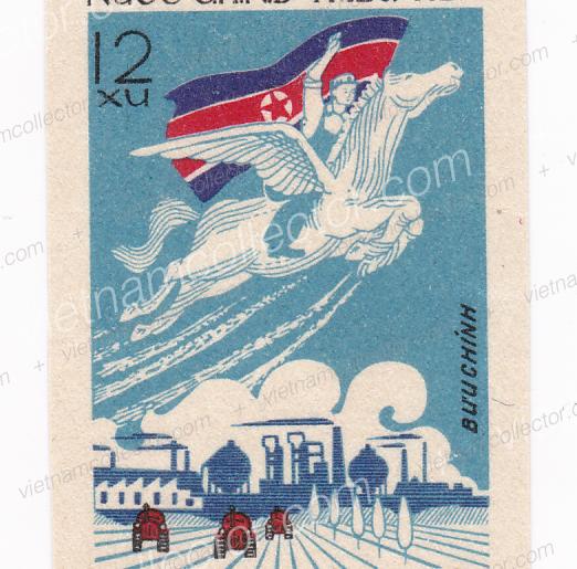 20 Years Democratic Republic of Korea